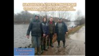 С фидером на канале в апреле — С рыбалкой по жизни!
