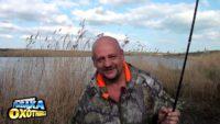 Вылазка на щуку — Приключения рыбака и охотника