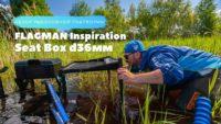 Обзор Flagman Inspiration Seat Box d36мм — Рыболовный дневник