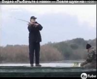 Видео «Рыбачьте с нами» — Ловля щуки на поппер в дельте Волги