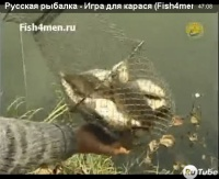 """Видео """"Русская рыбалка"""" - Игра для карася"""
