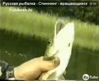 """Видео """"Русская рыбалка"""" - Спиннинг - вращающиеся блесна"""