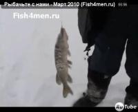 """Видео """"Рыбачьте с нами"""" - Март 2010"""