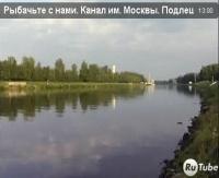 """Видео """"Рыбачьте с нами"""" - Канал им. Москвы. Подлещик, плотва."""