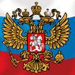 12 июня 2010 - С днем России!