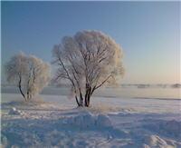 Южный лед. Большой Ильмень
