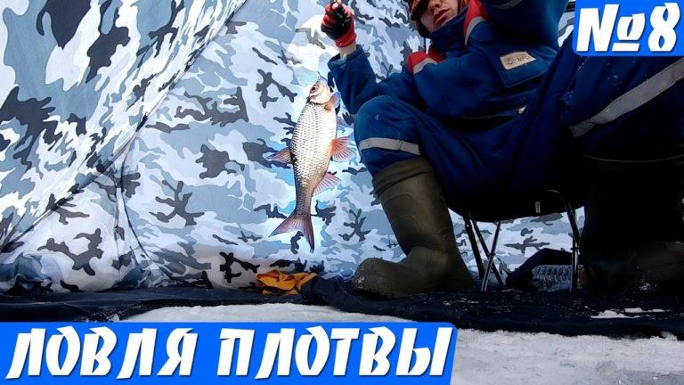 Рыбалка в глухозимье на реке видео