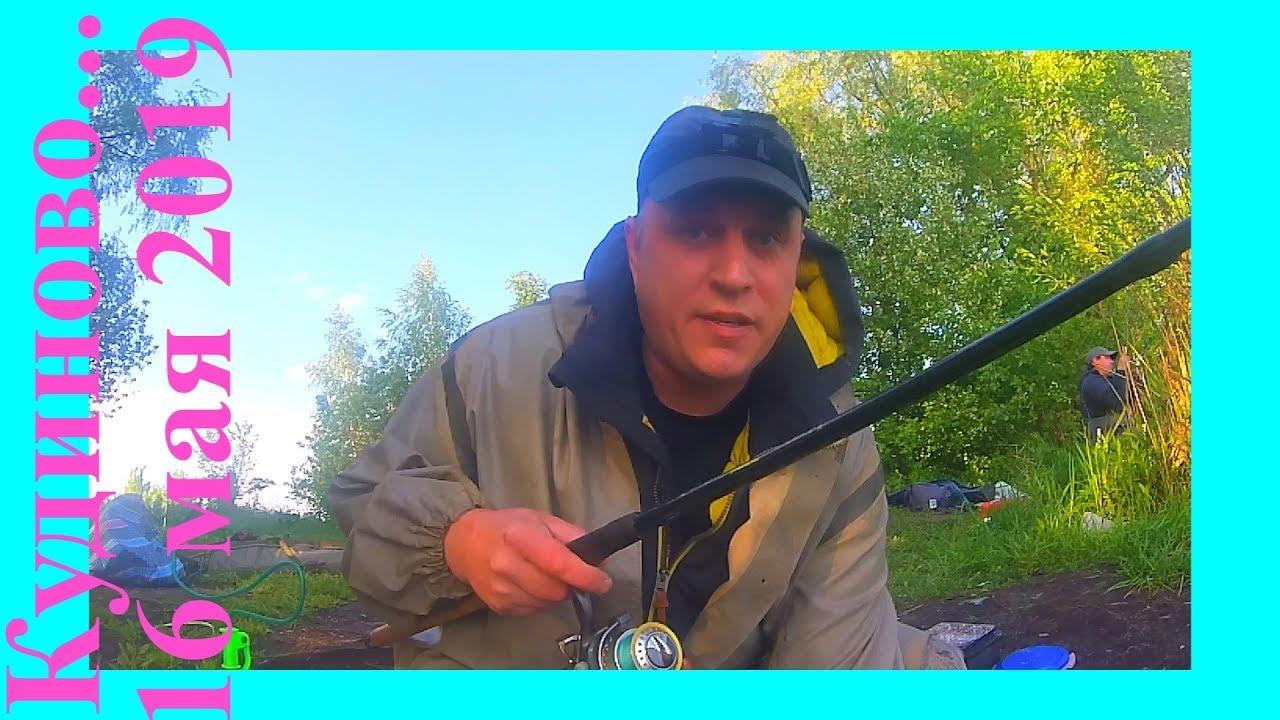 Рыбалка в кудиново ногинский